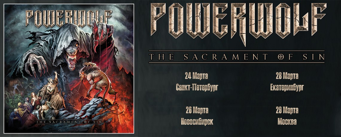 Powerwolf - Sacrament of Sin 2019 Tour