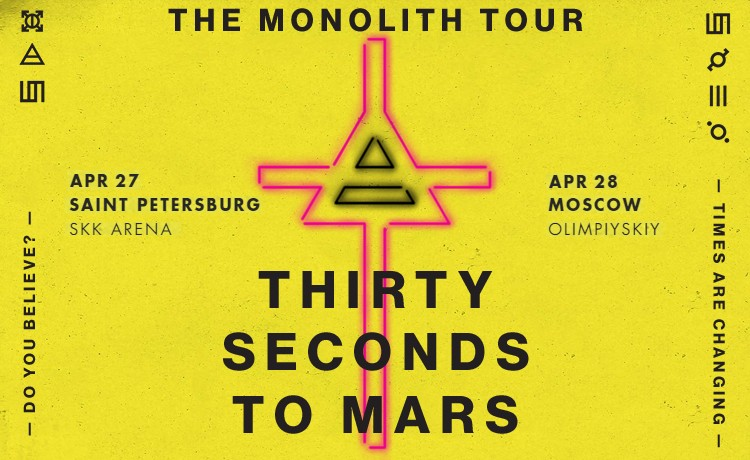 30 Seconds to Mars 2018